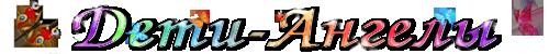 Форум сообщества